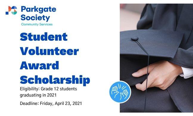 2021 Student Volunteer Scholarship Award